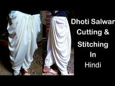 Dhoti Salwar Cutting and Stitching in hindi Dhoti Salwar Suits, Salwar Pants, Churidar, Sleeves Designs For Dresses, Dress Neck Designs, Sleeve Designs, Blouse Designs, Couture, Princess Cut Blouse
