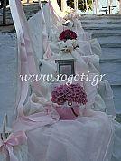 ΜΕΝΗ ΡΟΓΚΟΤΗ :: ΔΙΟΡΓΑΝΩΣΗ ΓΑΜΟΥ - ΒΑΠΤΙΣΗΣ::Διακόσμηση::Διακόσμηση Γάμος::Γάμος στο Πήλιο