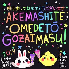 YOKOSO JAPAN TOUR 」 What's New:Happy New Year Quiz & Tours ...