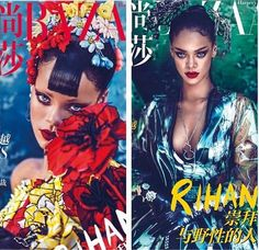 Rihanna For Harpers Bazaar China - http://urbangyal.com/rihanna-for-harpers-bazaar-china/