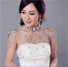 2015 Fashion Rhinestone Beading Wedding Warps With Lace Five Styles Handmade Luxury Summer Wedding Pageant Evening Bridal Accessories Ah07 From Engerlaa, $51.84 | Dhgate.Com
