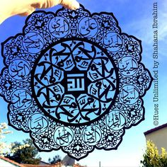Made this custom design on request of a theology student who loves Islamic art…