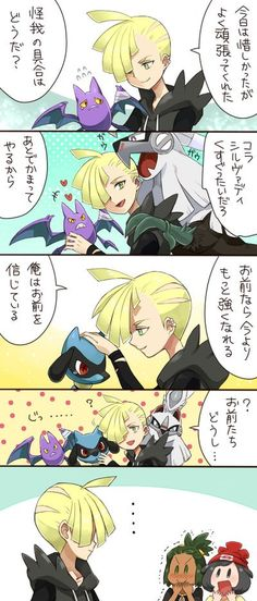 All of Gladion's Pokémon evolve through friendship, so this is legitimately canon Pokemon Gif, Pokemon Human Form, Pokemon Moon, Pokemon Ships, Pokemon Comics, Pokemon Funny, Pokemon Memes, All Pokemon, Pokemon Stuff