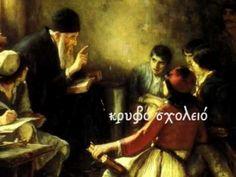 Nikolaos Gyzis The Secret School (Ghyzis) Mary Cassatt, Pierre Bonnard, Camille Pissarro, Henri Matisse, Vincent Van Gogh, Claude Monet, Greek Soldier, Greek Paintings, Great Works Of Art