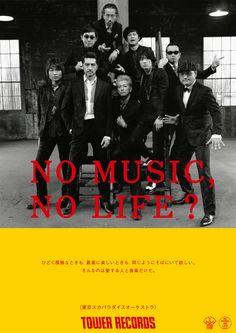 No Music, No Life ; Tokyo Ska Paradise Orchestra