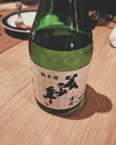 iPhone7/Onecam/VSCO  #sake #日本酒 #onecam #vsco #shotoniPhone #instadiary #shotoniPhone7 #instagramjapan #ig_japan #instadiary #iphonephotography #ink361_mobile #ink361_asia #reco_ig #igersjp #mwjp #team_jp_ #indies_gram #hueart_life #ig_street #streetphotography #写真好きな人と繋がりたい #写真撮ってる人と繋がりたい #東京カメラ部 # #iPhone越しの私の世界