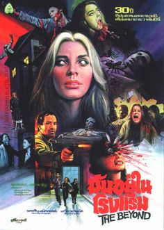 Lucio Fulci's The Beyond