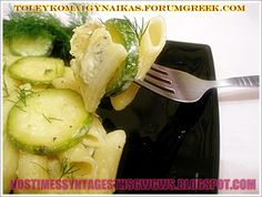 A delicious meal! So fast and easy! English Food, English Recipes, Penne, Pasta, My Recipes, Pickles, Cucumber, Yummy Food, Meals