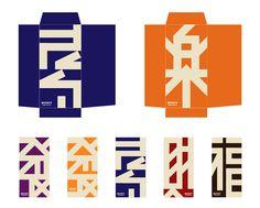 Envelope Design, Red Envelope, Chinese Typography, Typography Design, Tea Packaging, Packaging Design, Love Design, Layout Design, Chinese New Year Decorations