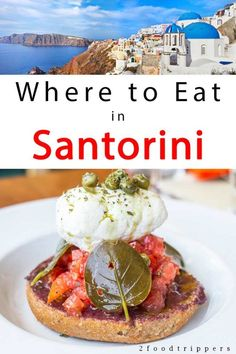 We spent per week in Santorini Greece discovering the very best Santorini eating places. Comply with our Santorini meals information and eat and drink like locals throughout your journey. We present you what and the place to eat in Santorini. Santorini Hotels, Santorini Greece, Best Restaurants In Santorini, Crete Greece, Mykonos, Greece Vacation, Greece Travel, Greece Food, Greek Dishes