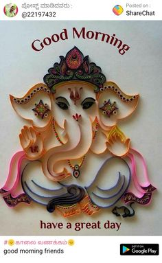 Good Morning Photos, Good Morning Friends, Baby Ganesha, Ganesh Idol, Amai, Happy Wednesday, Have A Great Day, Birthday Candles, God