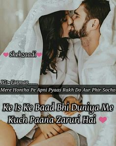 Quotes Love Soulmate Passion Soul Mates New Ideas Romantic Kiss Images, Love Shayari Romantic, Romantic Quotes For Her, Urdu Poetry Romantic, Love Kiss Couple, Cute Couple Quotes, Good Morning Kiss Images, Soul Mate Love, Soul Mates