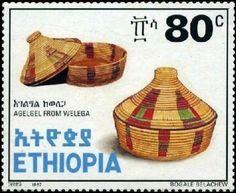 Ethiopia 1997 Traditional Baskets - Agelgel - First Series | Designer: Bogale Belachew |  Printer: Joh. Enschedé Stamps BV, Haarlam, Netherlands