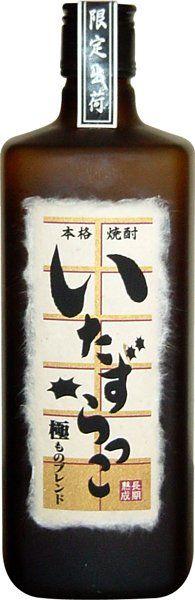 Amazon.co.jp: 極ものブレンド焼酎 いたずらっこ 25度 720ml(堤酒造): 食品・飲料・お酒