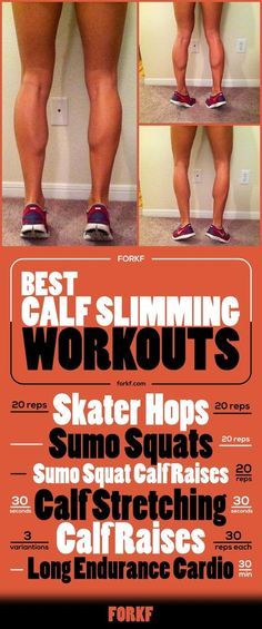 6 best calf slimming workouts to cut down fat from your calves and make them more attractive.