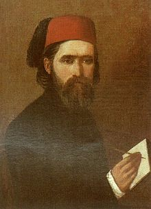 Vjekoslav Karas (May 19, 1821 - July 5, 1858) was a Croatian painter, considered a pioneer of a new era of Croatian painting and art in general.
