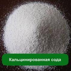 Кальцинированная сода, 1 кг в магазине Мыло-опт.com.ua. Тел: (097)829-49-36. Доставка по всей Украине.