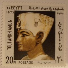 Egyptian postage stamp 1972