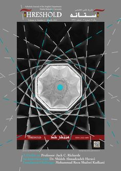 Persian Dome Ceiling Poster Explained by Ali Noorani, via Behance