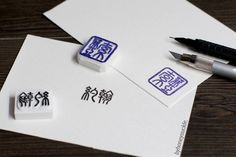 personalized chinese stamp, hand carved rubber stamp, chinese seal chop, chinese signature rubber stamp, customized name stamp, logo design by byhoneysuckle on Etsy https://www.etsy.com/listing/185401691/personalized-chinese-stamp-hand-carved