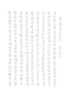 t115 A w1 권희승 04