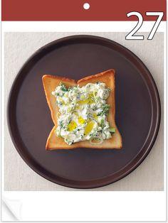 毎日食べたい! トーストカレンダー