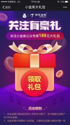 Sale Banner, Web Banner, Ad Design, Event Design, Sorry Letter, Food Icons, Red Envelope, Event Page, Ui Web
