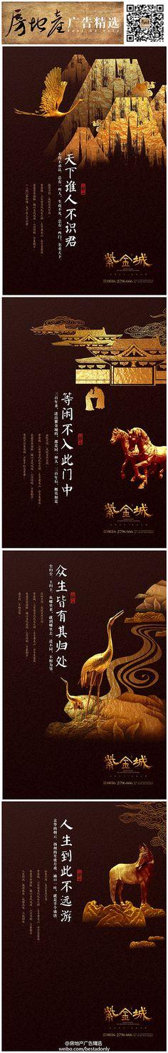 台湾泰山御奉(每天学点11.3.10)@Aaong_z采集到茶/tea包装(982图)_花瓣平面设计