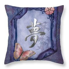 Asian Calligraphy Throw Pillow featuring the digital art Dream Asian Whimsical…