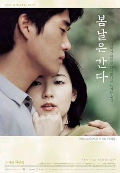 봄날은간다 (2001)