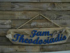 Driftwood sign with hand cut lettering Driftwood Signs, House Names, Name Plaques, Lettering, Home Decor, Decoration Home, Room Decor, Drawing Letters, Texting
