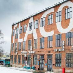 Дизайн-завод «Флакон»: достопримечательности, фото, видео, отзывы | Путеводитель по России | Страна.Ру