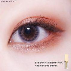 The Basics Of Caring For Your Skin - Beauty Salon Guide Korean Beauty Tips, Korean Makeup Tips, Asian Eye Makeup, Types Of Makeup, Lots Of Makeup, Makeup Trends, Makeup Inspo, Makeup Eyeshadow, Makeup Brushes