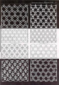 open and airy crochet stitch designs Photo from album Crochet Lace Edging, Crochet Motifs, Crochet Chart, Crochet Stitches Patterns, Crochet Diagram, Crochet Squares, Filet Crochet, Irish Crochet, Knitting Stitches