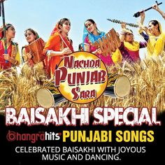 #Baisakhi Special Bhangra Hits Punjabi #Songs. Celebrated Baisakhi with Joyous #Music and #Dancing. Visit here: www.bhangrahits.com