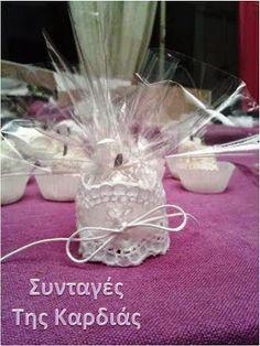 ΣΥΝΤΑΓΕΣ ΤΗΣ ΚΑΡΔΙΑΣ: Τα αμυγδαλωτά του γάμου
