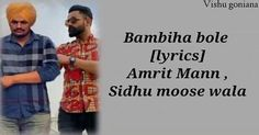 BAMBIHA BOLE Lyrics Mp4 Download Free Punjabi Download in Your iPhone And Android Mobile Full Hd Video And High Quality Sound. Latest Punjabi Song BAMBIHA BOLE Lyrics Song Video Download By Sidhu Moose Wala Punjabi Singer. We Have All Size of Lyrical Video Songs Like 480p Video, 720p Video & 1080p Video Download. Wellmp4Songs Have ... The post BAMBIHA BOLE Lyrics Mp4 Download Free Punjabi Lyrical Song by Sidhu Moose Wala and Amrit Maan 2020 appeared first on Well Mp4 Songs. Full Hd Video, Music Labels, Song Lyrics, Moose, Android, Singer, Iphone, Free, Elk