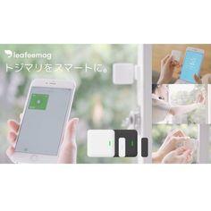 Stroboは8月23日、IoT窓センサー「leafee mag(リーフィー・マグ)」の先行予約をクラウドファンディングサイト「Makuake」にて開始した。