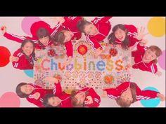 Chubbiness / マンマデイーヤ!