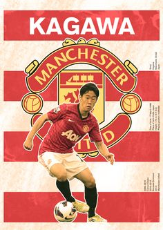 The Kagawa/Manchester United poster