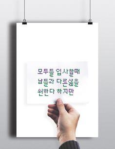 #2 #dot_pixel #font