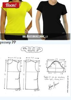 [SHOCKING] => This specific thing For Tshirt DIY College seems totally wonderfu… - Modern Dress Sewing Patterns, Blouse Patterns, Sewing Patterns Free, Free Sewing, Clothing Patterns, T Shirt Sewing Pattern, Pants Pattern, Sewing Tips, Clothing Ideas