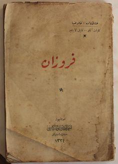 """Uşşakizade Halid Ziya'nın, Alexandre Dumas Fils'in Francillon'undan uyarlayarak kaleme aldığı """"Fürüzan"""" isimli piyesi 1334 (1908) tarihinde İstanbul'daki Ahmed İhsan ve Şürekası Matbaasında tab edilmiştir. Karton kapaklı cildi biraz yorgun olmakla beraber sağlam durumdadır. Kitap, 204 sayfadır. Kondisyonu """"iyi""""dir. Bazı sayfa kenarlarında rutubet izi vardır.   Kitabı satın almak için bizimle irtibata geçebilrisiniz: damlasahaf@yandex.com"""
