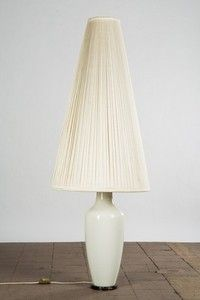 Kpm Berlin Lampe Stehleuchte 1950er Jahre In 2020 Contemporary Fine Art Art Investment Art Watch