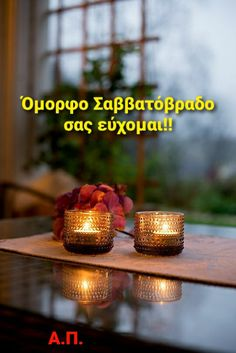 Good Morning Good Night, Christmas Wishes, Wonders Of The World, Colours, In This Moment, Table Decorations, Image, Beautiful, Quotes