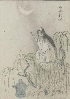 Yufurei; ghost