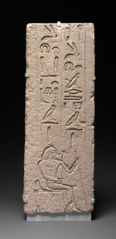 Door jamb from the tomb of Mehi 2236 BC-2143 BC.      EGYPT, Saqqara