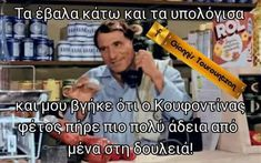 Greek, Jokes, Baseball Cards, Funny, Husky Jokes, Memes, Funny Parenting, Greece, Funny Pranks