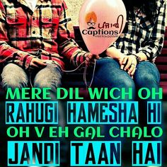 Punjabi Quotes, Hindi Quotes, Punjabi Captions, Heart Touching Lines, Love Shayri, Romantic Quotes, Puns, Bae, Sweet