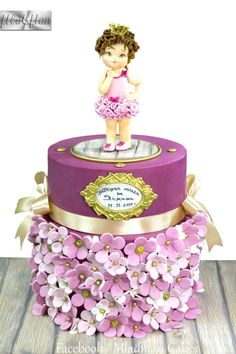 Baby Girl Cake by MLADMAN